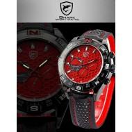 Мъжки часовник Shark 05 червена комбинация