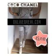 Coco Chanel екип